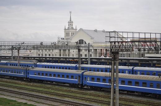 bannière gare